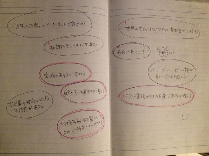 2013_ 4_25_23_26