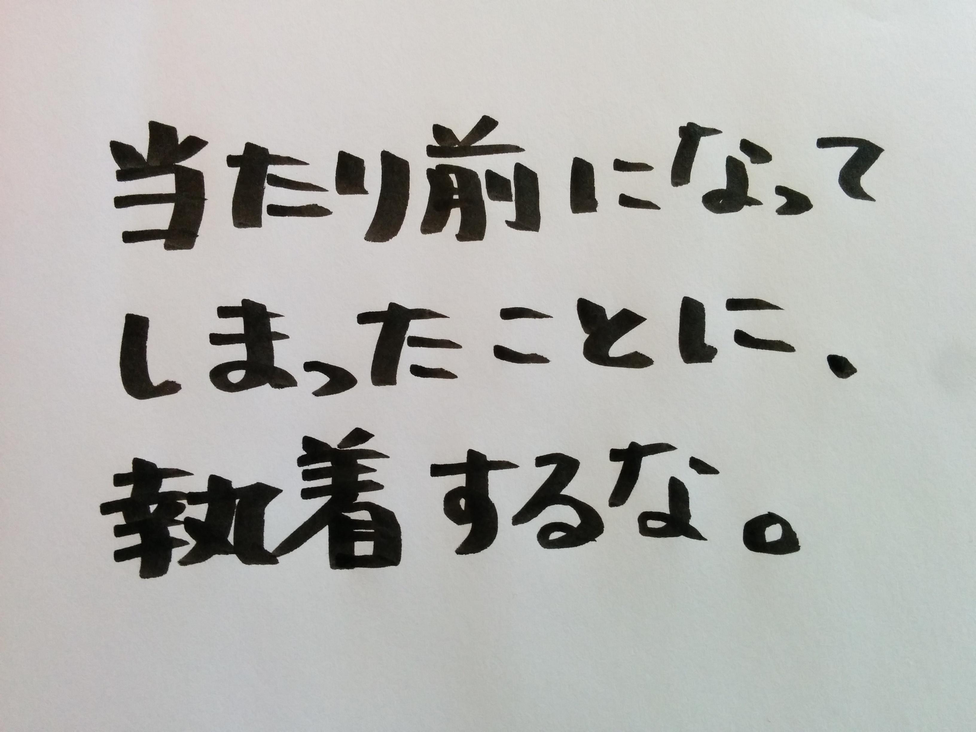 IMG_20150530_062804