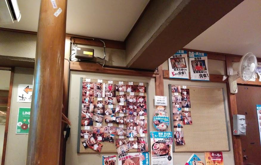 IMG_20151029_214142