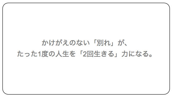 2016-04-01_0938