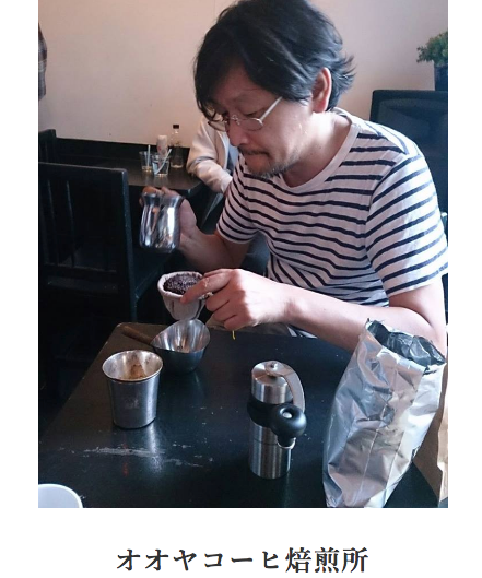 ロッピス上田2016オオヤコーヒー