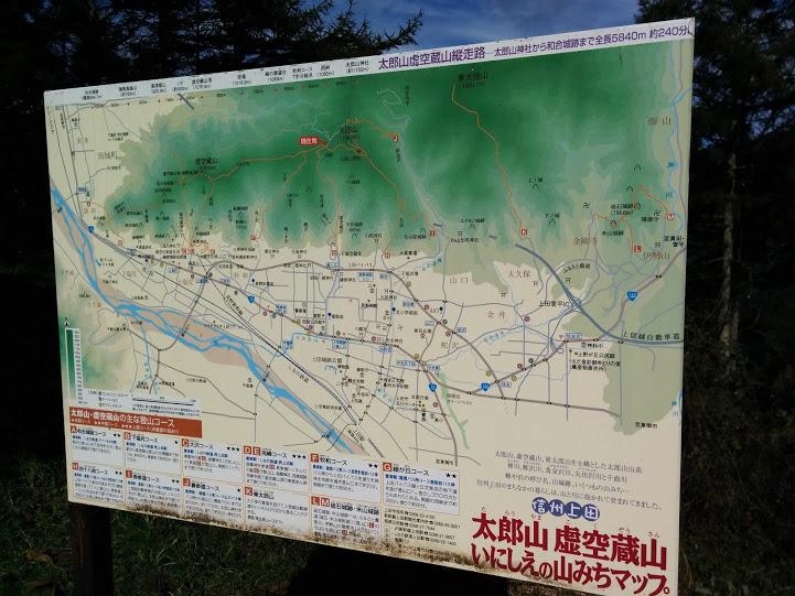 上田市 太郎山 地図