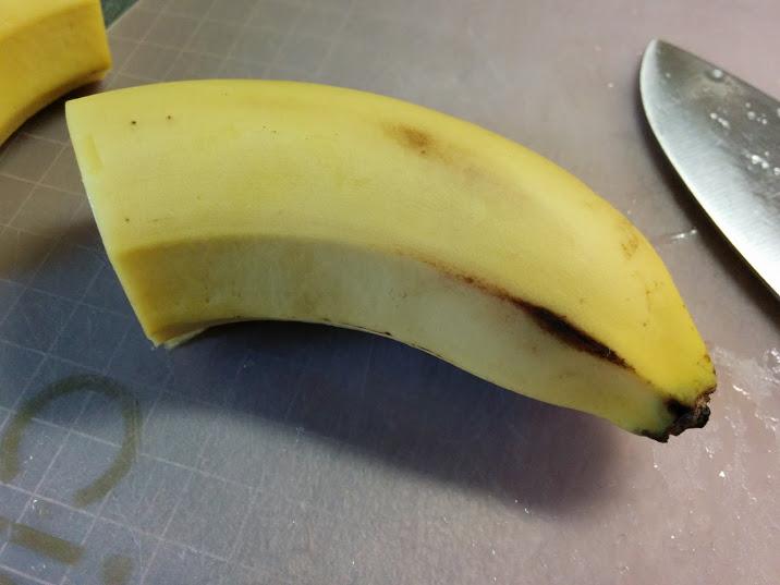 大野式パワーボウル バナナ