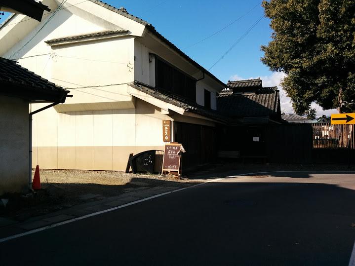 上田市 旧丸山邸