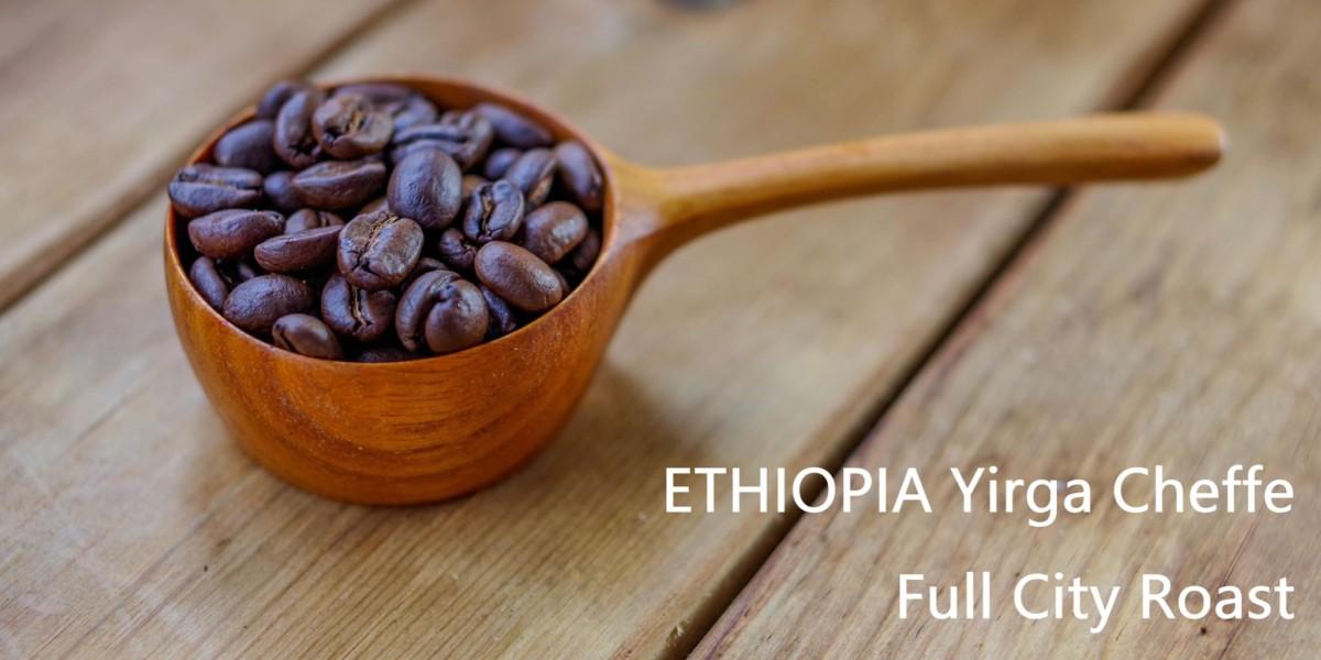 【カビなしコーヒー豆】エチオピア イリガチャフ ナチュラル