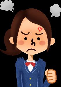 怒る女子高生